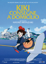 Kiki - Consegne a domicilio